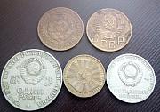 Монеты СССР Нижний Тагил