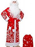 Прокат костюма Деда Мороза Нижний Тагил