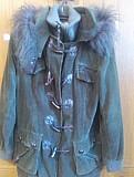 Куртка-парка демисезонная Нижний Тагил