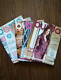 Журналы по шитью Burda, шик Patrones и Boutique Нижний Тагил