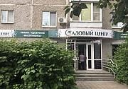 Продавец-консультант в Садовый центр Сияние Екатеринбург