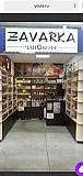 Продам мебель для чайного магазина Нижний Тагил