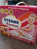 """Умница"" программа развития ребёнка Нижний Тагил"