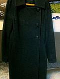 Пальто драповое Екатеринбург