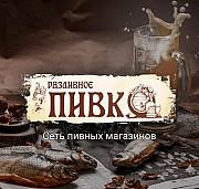 Продавец-кассир в продукторвый магазин Нижний Тагил