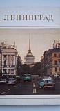 Набор открыток Ленинград 1977 год Нижний Тагил