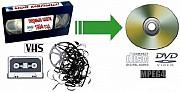 Перезапись на DVD-диски любых аудиокассет, видеокассет, аудиокатушек, слайдов, фотонегативов Нижний Тагил