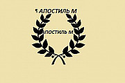 Юрист/юридические услуги. Реальная помощь. От Екатеринбург