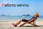 Менеджер в интернет-магазин Красноуральск